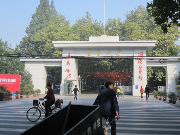 Main entrance to Gulou campus, Nanjing University. Still with Mao's calligraphy on it.