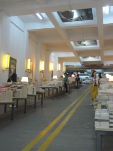 """""""Avantgarde"""" book shop in Nanjing."""