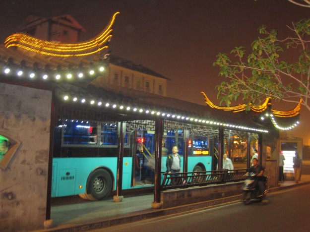Suzhou by night.