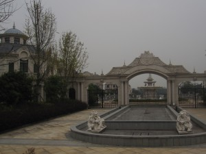 "Otherworldly: The Sifang Art Museum and ""Gated Living"" on the other side of the Yangtze."